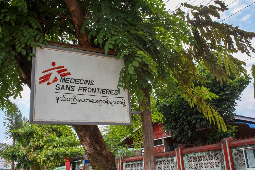 The sign indicating MSF's clinic in Lashio, Shan state. MSF opened its first clinic in Shan state in 2001.